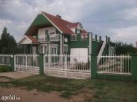 Családi ház áron alul eladó Nyíregyházától 1 km-re csendes utcában összkomfortos ingatlan hirdetéshez feltöltött kép